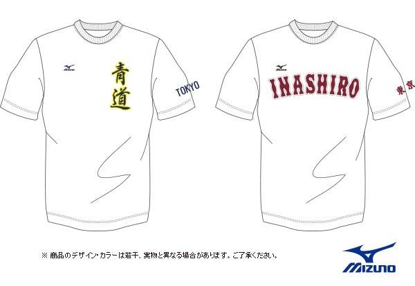 diaace_Tシャツ