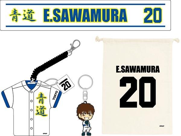 comike_sawamura