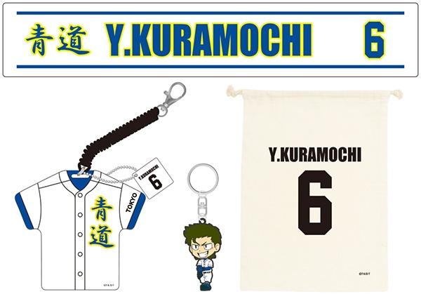 allset_2nd_kuramochi