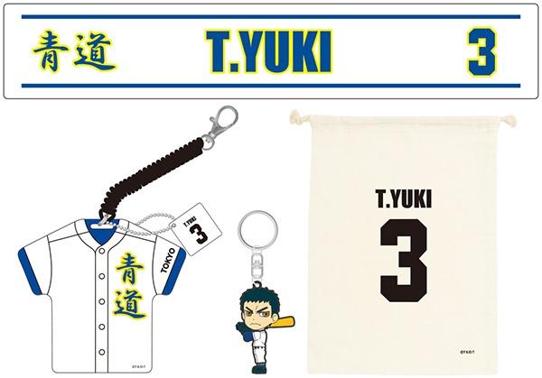 allset_2nd_yuki