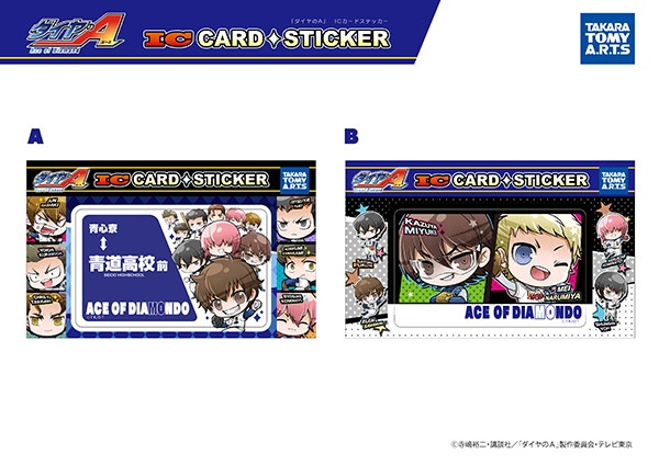 ICcard_sticker