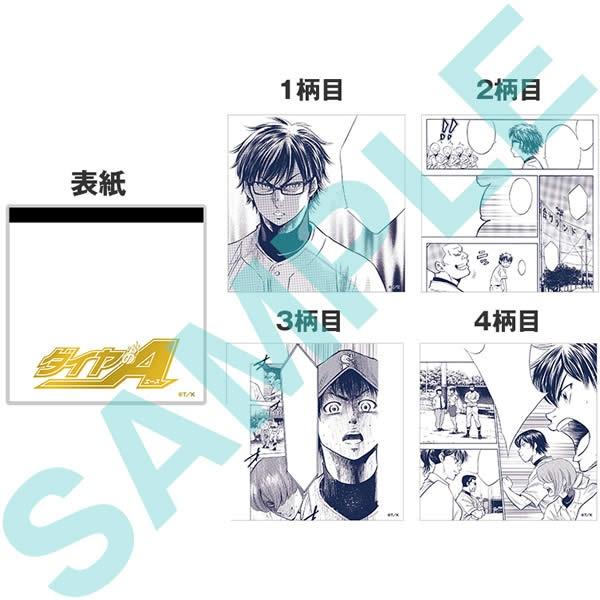 6-コミックスメモ(原作)