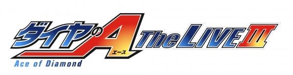 diaace3_logo160401